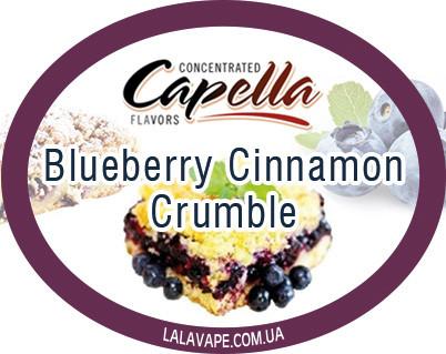 Ароматизатор Capella Blueberry Cinnamon Crumble (Чернично-коричный крамбл)