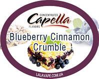 Ароматизатор Capella Blueberry Cinnamon Crumble (Чернично-коричный крамбл) 10мл