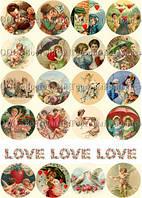 Печать съедобного фото - А4 - Вафельная бумага - День Св. Валентина №2