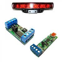 Для авто МастерКит Универсальный адаптер K-L-линии + Устройство управления стоп-сигналами автомобиля
