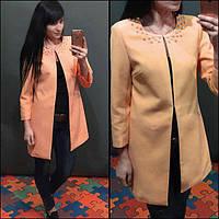 Кардиган пиджак женский жемчуженка