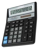 Калькулятор Citizen sdc-888 xbk  (203*158*31мм)