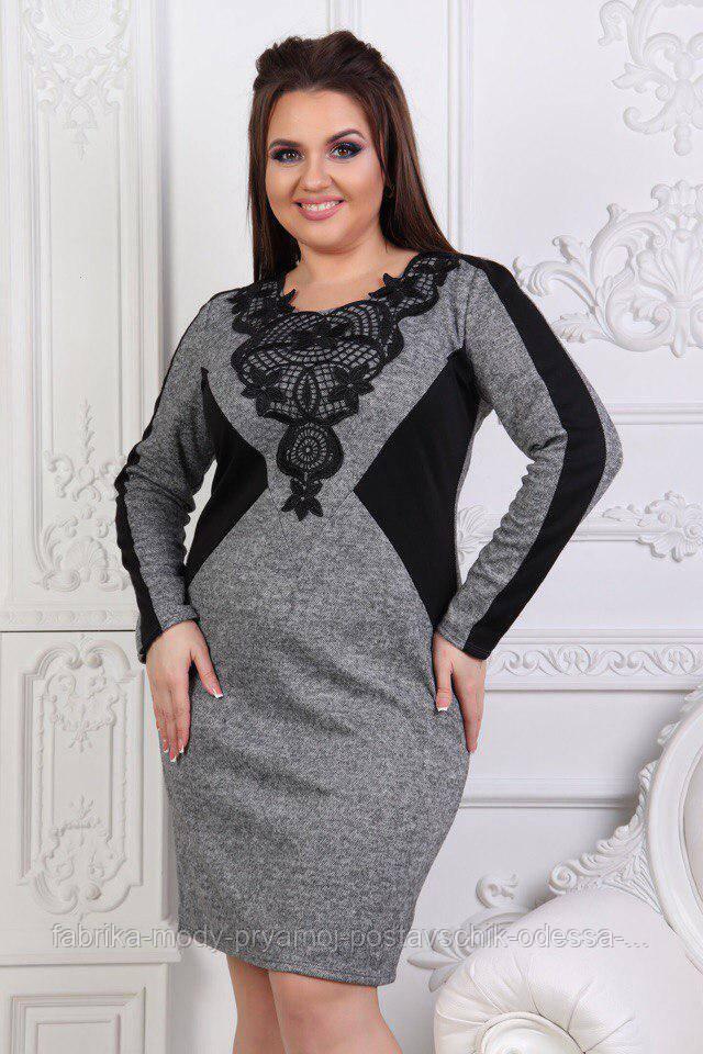 692dc4a56 Нарядное женское платье Ангелина 54-60: продажа, цена в Одессе ...