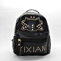 Качественный женский рюкзачок черного цвета LLP-505577, фото 1