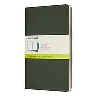 Тетради Moleskine Cahier (3шт) Средний A5 Мягкий Чистые листы Зеленый