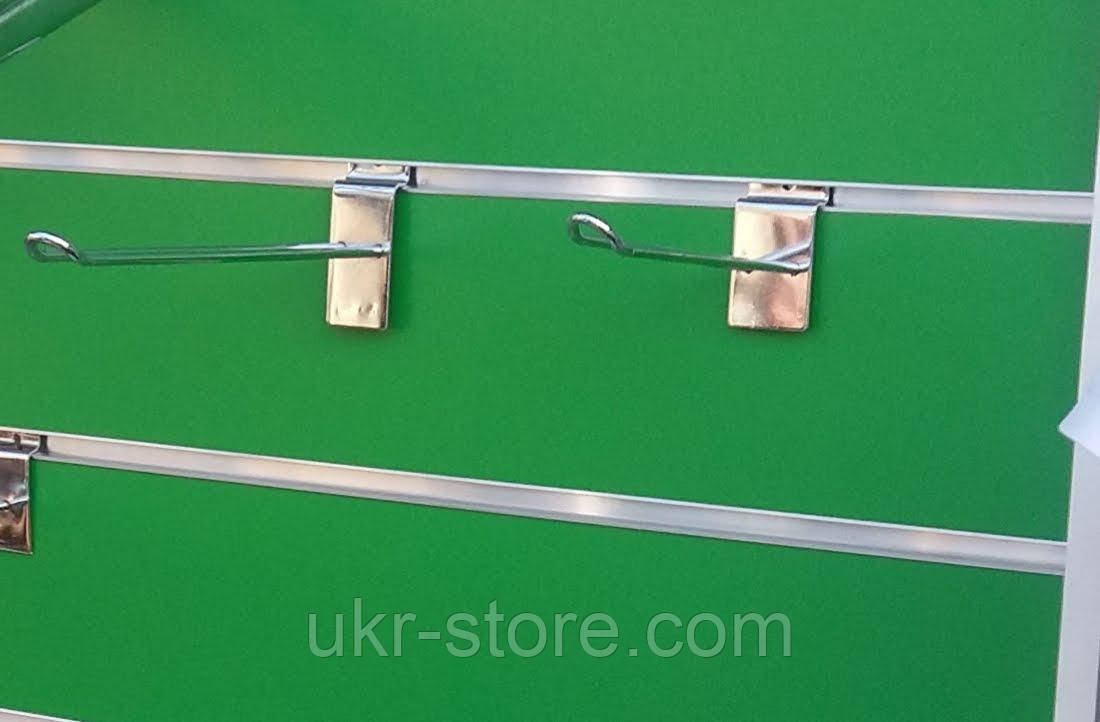Крючки двойные для товара хромированные на эконом панель 30см двойной