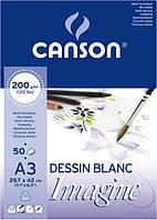 Бумага-склейка для графики Canson Imagine А3 29,7*42см 200г/м 50л. CON-200006007R