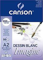 Бумага-склейка для графики Canson Imagine А2 42*59,4см 200г/м 50л. CON-200006003R