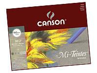 Бумага-склейка для пастели Canson Mi-Teintes 32*41см 160г/м 30л. Серая гамма CON-400030145R
