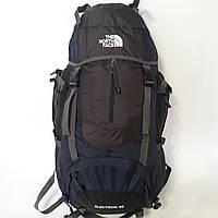 Надежный туристический рюкзак The North Face 60 л походный молодежный серо-синий