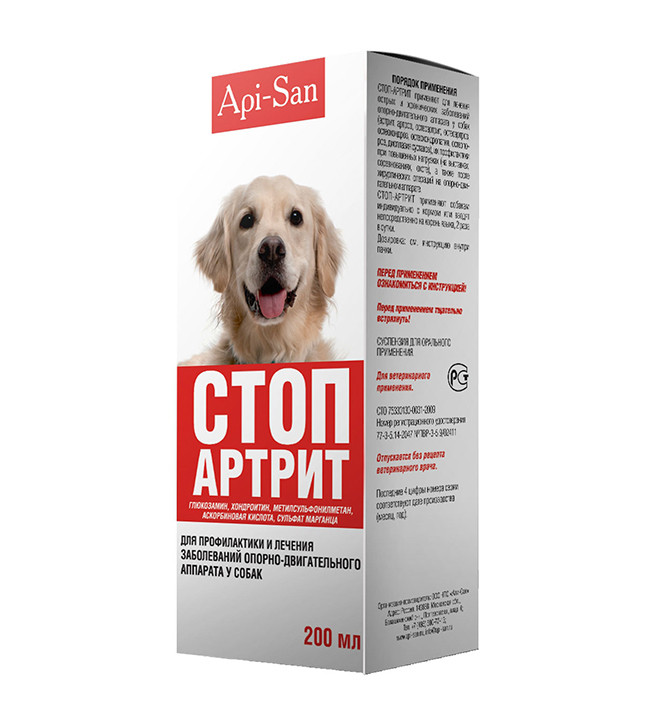 СТОП АРТРИТ лечение и профилактика артрита, артроза, остеохондроза у собак 200 мл