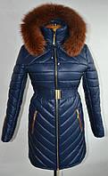 Зимняя женская куртка *Светлана*