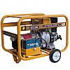 Бензогенератор Benza ЕDS 6000/ 5,5 кВт-6.0 кВт (электростарт, соврем. дизайн)