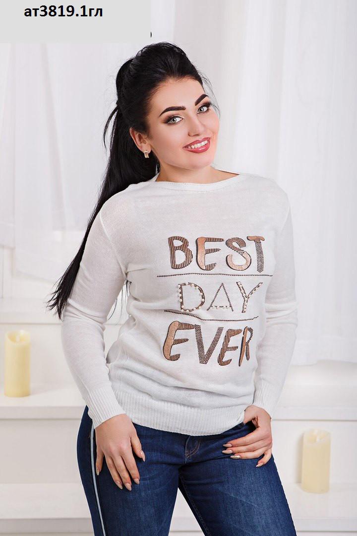 Женский свитер ат3819.1