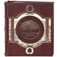Родословная книга в кожаном переплете Окно в прошлое 620-08-01