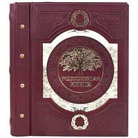 Родословная книга в кожаном переплете Окно в прошлое 620-08-02