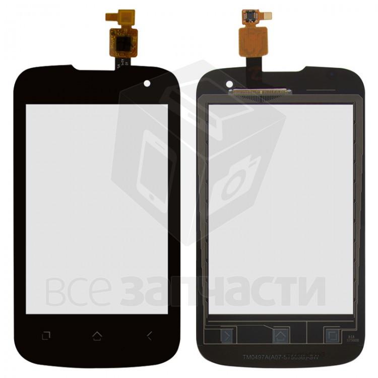 Панель передняя,чорный для телефона Fly IQ430 код M109-E83980-200 - A99.com.ua в Киеве