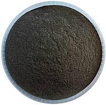 Перець чорний мелений преміум В'єтнам