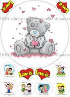 Печать съедобного фото - А4 - Вафельная бумага - День Св. Валентина №12
