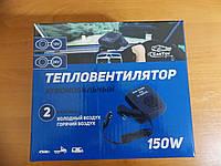 Автомобільний обігрівач від прикурювача 12В, керамічний Польща, авто тепловентилятор 12В, фото 1
