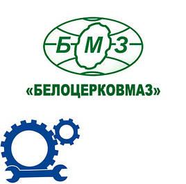 Запчасти к боронам Белоцерковмаз (АГ, УДА)
