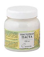 Паста текстурная ЗХК Невская Палитра Сонет 220мл 351901