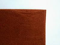 Фетр для рукоділля листовий, 1 лист 40 * 50 см, жорсткий, товщина 1 мм; коричневий рижий