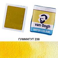 Краска акварельная Royal Talens Van Gogh в кюветах 2,5мл Гуммигут 238