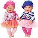 Одежда для кукол Беби Борн комплект модный стиль розовый Baby Born Fashion Collection Zapf Creation 824528, фото 5