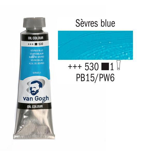 Краска масляная Van Gogh 40мл Royal Talens №530 Севрский голубой 02055303