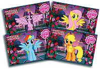 Альбом для рисования А4 24л. Kite мод.242 Little Pony Уф-лак LP16-242