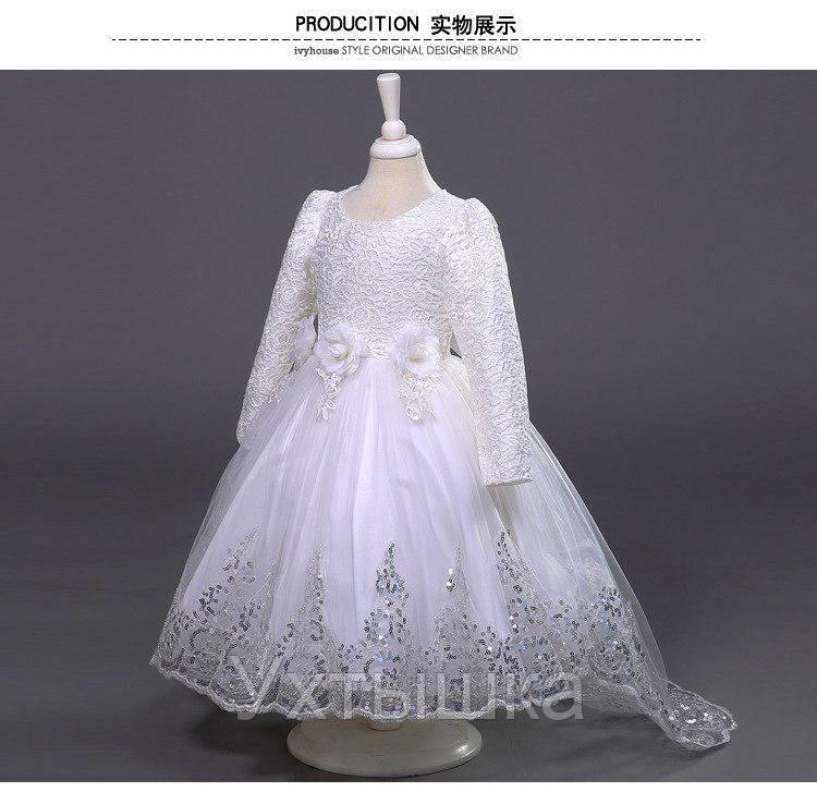 a475f8ffec46726 Платье нарядное белое с длинным рукавом на девочку Киев: продажа ...