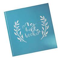 Альбом My baby book Голубой