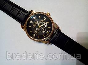 Часы наручные Rolex 034