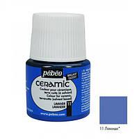 Краска акриловая для стекла и керамики Pebeo Ceramic 45мл Лаванда P-025-011