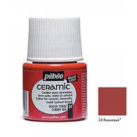 Краска акриловая для стекла и керамики Pebeo Ceramic 45мл Вишневый Красный P-025-0224