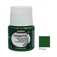 Краска акриловая для стекла и керамики Pebeo Ceramic 45мл Зеленый P-025-037