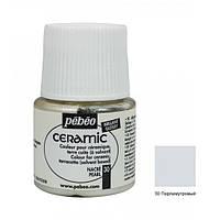 Краска акриловая для стекла и керамики Pebeo Ceramic 45мл Перламутровый P-025-030