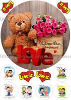 Печать съедобного фото - А4 - Вафельная бумага - День Св. Валентина №25