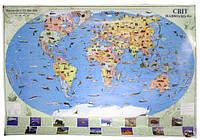 Карта Мир вокруг нас картон/ламинация/планки М1:35000000