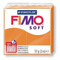 Глина полимерная Staedtler FIMO Soft 56г Оранжево-солнечная 8020-41