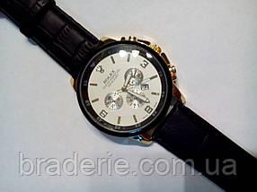 Часы наручные Rolex 0041