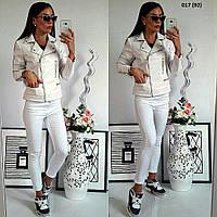 Куртка стильная кожзам женская короткая 017 (92)