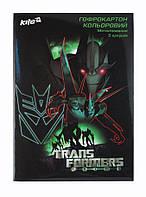 Картон цветной детский А4 для поделок Kite мод 258 Transformers Гофра металик TF13-258K