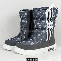 Зимняя детская и подростковая обувь в Украине недорого на Bigl.ua ... 0f8ae7ebf1f53