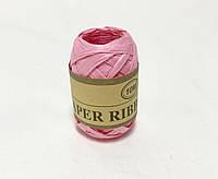 Рафия бумажная розовая 10м