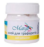 Клей для трафаретов Margo 50мл 67005149