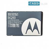 Motorola Аккумулятор (батарея) Motorola BQ50 оригинал AAA