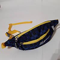 Бананка сумка на пояс/через плечо