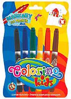 Маркеры для росписи тканей Colorino набор 6 цв детские 15653